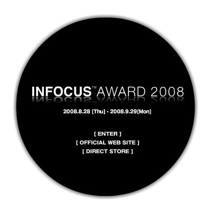 ストリートファッション イラストレーター 彩 | INFOCUS AWARD 2008 前期