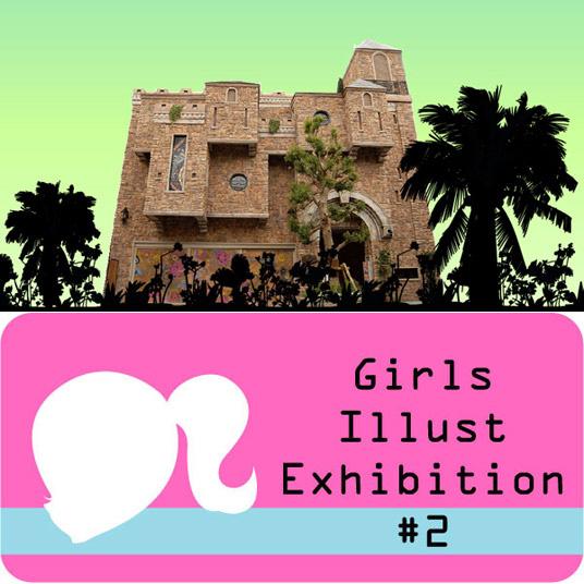 ストリートファッション イラストレーター 彩 | Girls Illust Exhibition vol.2 グランプリ受賞