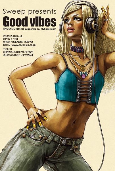 ストリートファッション イラストレーター 彩 | Sweep::Good vibes@VUENOS ビジュアルプロデュース
