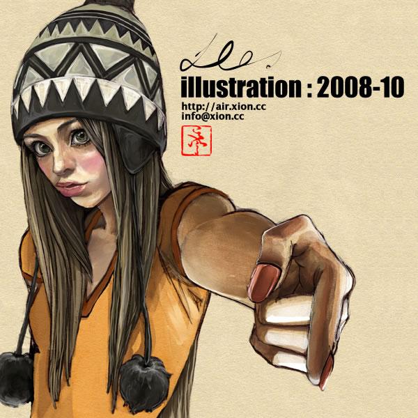 ストリートファッション イラストレーター 彩 | illustration 2008-10
