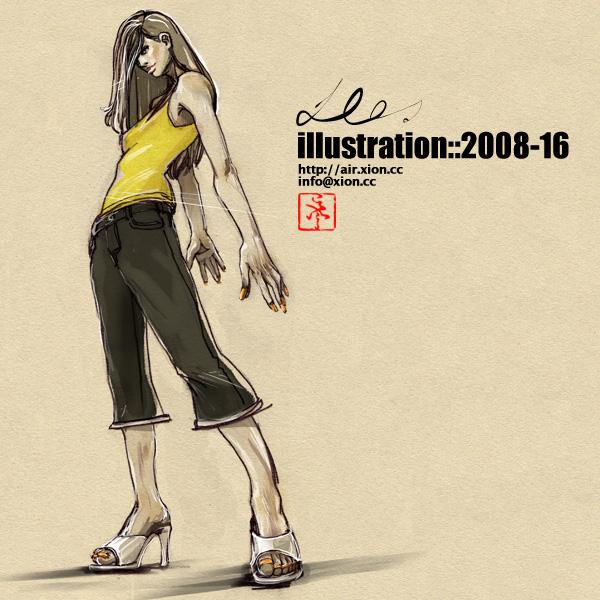 ストリートファッション イラストレーター 彩 | xion