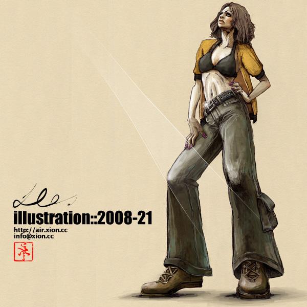 ストリートファッション イラストレーター 彩 | illustration 2008-21