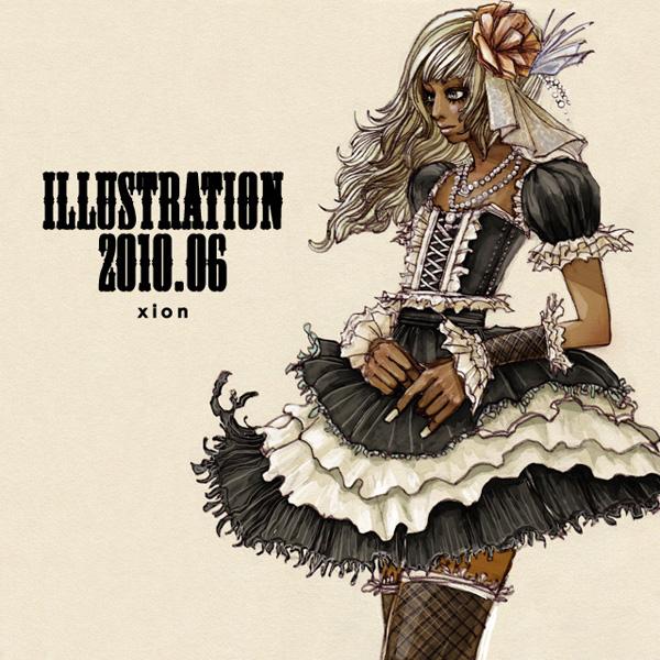 ストリートファッション イラストレーター 彩 | illustration 2010-06